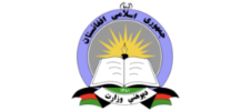 Ministry of Education Afghanistan Logo